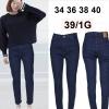 กางเกงยีนส์ไซส์ใหญ่เอวสูง ผ้ายีนส์ยืด ซิบ เอวสูง ซิบ ไบโอกรมดำ มี SIZE 34 36 38 40