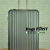 กระเป๋าเดินทางวัสดุไฟเบอร์ รหัส 5329 สีเทา 24 นิ้ว