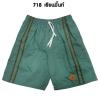 กางเกงขาสั้น SPORT 7 รหัส718 สีมิ้นท์