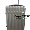 กระเป๋าเดินทาง ไซส์ 20 นิ้ว สีเงิน (ขายส่ง)