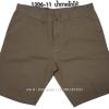 กางเกงขาสั้น MC พรีเมี่ยม 1306-11 สีน้ำตาลโกโก้
