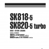 หนังสือ คู่มือซ่อม วงจรไฟฟ้า วงจรไฮดรอลิก จักรกลหนัก SK818-5 37BF50003 , SK820-5turbo 37BTF50003 (ทั้งคัน) EN