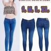 กางเกงยีนส์ทรงเดฟ เอวต่ำ สีฟ้าสกาย ฟอกหน้าขา ยาวประมาน37-38นิ้ว มี SIZE S,L,XL