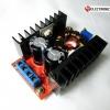 สวิทชิ่ง สำหรับแปลงไฟ ดีซี 12V ให้มีแรงดันสูงขึ้น 14-32V 6A หรือ 150W