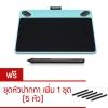 Wacom Intuos Comic Pen & Touch Small - Blue CTH-490/B1-CX แถมฟรี หัวปากกาสำรองเพิ่ม 1 ชุด (5หัว)