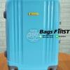 กระเป๋าเดินทาง ไฟเบอร์ ขนาด 20 นิ้ว ขอบอลูมิเนียม สีฟ้า