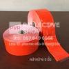 แถบPVCสะท้อนแสง แบบเรียบ สีแสด (กว้าง 3 นิ้ว ยาว 50เมตร)