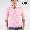 เสื้อเชิ้ตผู้ชายสีชมพู S-023