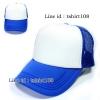 หมวกแก๊ป หมวกแฟชั่น หมวกตาข่าย Hipster สีน้ำเงิน