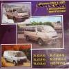 คู่มือซ่อมรถยนต์ WIRING DIAGRAM HIACE 1KZ-TE, 2L, 2L-T, 2L-TE, 3L, 5L