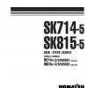 หนังสือ คู่มือซ่อม วงจรไฟฟ้า วงจรไฮดรอลิก จักรกลหนัก SK715 37AF00004 , SK815-5 37BF00006 (ทั้งคัน) EN