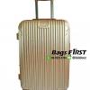 กระเป๋าเดินทางวัสดุไฟเบอร์ รหัส 5327 สีโรสโกลด์ 24 นิ้ว