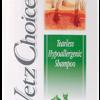 VetzChoice - ไฮโปแอลเลอเจนิคแชมพู (สำหรับสุนัขแพ้ง่าย 220 มล.)
