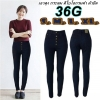 กางเกงยีนส์เอวสูงขาเดฟ ผ้ายืดเนื้อดี กระดุม 5 เม็ด ไบโอกรมดำ ผ้านิ่มใส่สบาย มี S,M,L