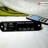 เครื่องเล่น MP3 เสียงดีที่สุด พร้อม Blue Tooth ให้ความคมชัดสูง