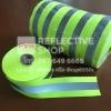 แถบผ้ากันน้ำสีเหลืองอมเขียว คาดแถบเทาสะท้อนแสง ขนาดกว้าง 2 นิ้ว