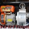 เครื่องสูบน้ำ 3นิ้ว ดีเซล KANTO KT-DP530