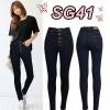 กางเกงยีนส์ขาเดฟเอวสูง กระดุม5เม็ด ยีนส์ยืด สีกรมดำ มี SIZE S,M,L,XL