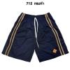 กางเกงขาสั้น SPORT 7 รหัส712 สีกรมท่า