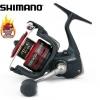 รอก Shimano รุ่น AERNOS FB (5+1BB)