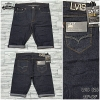 LVIS S26 กางเกงยีนส์ขาสั้น ขายกางเกง กางเกงคนอ้วน เสื้อผ้าคนอ้วน กางเกงขาสั้น กางเกงเอวใหญ่