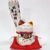 แมวกวัก แมวนำโชค สูง 8 นิ้ว กวักโชคลาภเงินทองก้อนโตๆเข้ามา [SW446]