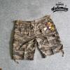 กางเกงขาสั้น รุ่น camo shorts สีลายพรางเขียว
