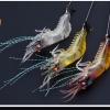 อุปกรณ์ตกปลา-กุ้งยาง 7 g
