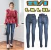 กางเกงยีนส์เอวสูง ฟอกหนวดหน้าขา ยีนส์ยืด สียีนส์อมสนิม มี SIZE S M L XL