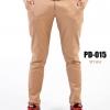 กางเกงขายาว รุ่น PD-015 (สีชานม)