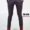 กางเกงขายาว รุ่น PD-016 (สีเปลือกมังคุด)