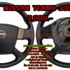 พวงมาลัย NISSAN TEANA J31