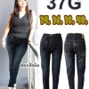กางเกงยีนส์ไซส์ใหญ่ เอวสูง ซิบ ฟอกสีสนิม ยืดได้อีกประมาน 1นิ้วค่ะ ใส่แล้วขาไม่ลอย มี SIZE 34 36