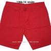 กางเกงขาสั้น MC พรีเมี่ยม 1306-13 สีแดงสด