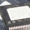 TDA7498 CHIP IC สำหรับซ่อมเครื่องขยายเสียง 200-400 วัตต์