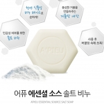 พร้อมส่ง A'PIEU Essential Source Salt Soap 100g