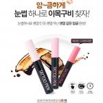 Yurica eyebrow tattoo pen (15,000won) ปากกาสักคิ้วยอดฮิตจากเกาหลี มี 3 สี