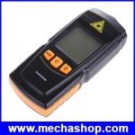 เครื่องวัดความเร็วรอบเลเซอร์ มิเตอร์วัดความเร็วรอบ เทคโซมิเตอร์ GM8905 LCD Digital Laser Tachometer Non-Contact RPM Test Meter Motor Speed Gauge