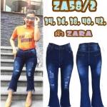 กางเกงยีนส์ขาม้าเต่อไซส์ใหญ่ ขา 8 ส่วน ขาดหน้าขา ผ้าซาร่า สีเมจิกฟอกขาว มี SIZE 34 36 38 40 42 44