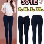 กางเกงยีนส์ขาเดฟเอวต่ำ สีกรมดำ ผ้ายืดเนื้อดี มี SIZE S,L,XL