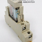 Relay Omron G2R-1S