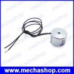 อิเล็กโตแมกเนติก แม่เหล็กไฟฟ้าโซลินอยด์สำหรับดูดยกโลหะเหล็ก 24V DC 3W Electric Lifting Magnet Holding Electromagnet Lift 2.5Kg