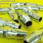 Quick coupler PM-20 G1/4 (New)