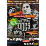 Book: Sleeping Dogs
