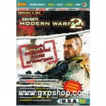 Book: Call of Duty Modern Warfare 2