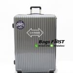 กระเป๋าเดินทางเนื้อ PC รหัส 1232 ไซส์ 20 นิ้ว