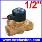 """โซลินอยด์ปิดเปิดวาวล์น้ำด้วยไฟฟ้า โซลินอยด์ไฟฟ้าปิดเปิดน้ำ Electric Solenoid Valve Magnetic 220V Water Air Inlet Flow New Switch 1/2"""" 4 หุน"""