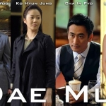 Dae Mul,ประธานาธิบดีคุณนาย กะคุณชายบอดี้การ์ด 8 แผ่น DVD พากย์ไทย