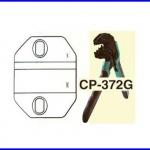 คีมย้ำ คีมตัด คีมจับ คีมปลอก pliers คีม Pro-Crimper RJ45/8P8C CP-372G
