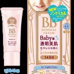 Baby Pink BB MINERAL CREAM SPF44 PA+++ เบอร์ 01 Light color สำหรับผิวขาว ปกปิดรูขุมขน หน้าเนียน สวย แต่งหน้าง่าย จากญี่ปุ่นค่ะ